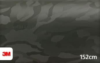 3M 1080 SB26 Shadow Military Green